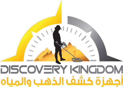 Discovery Kingdoom