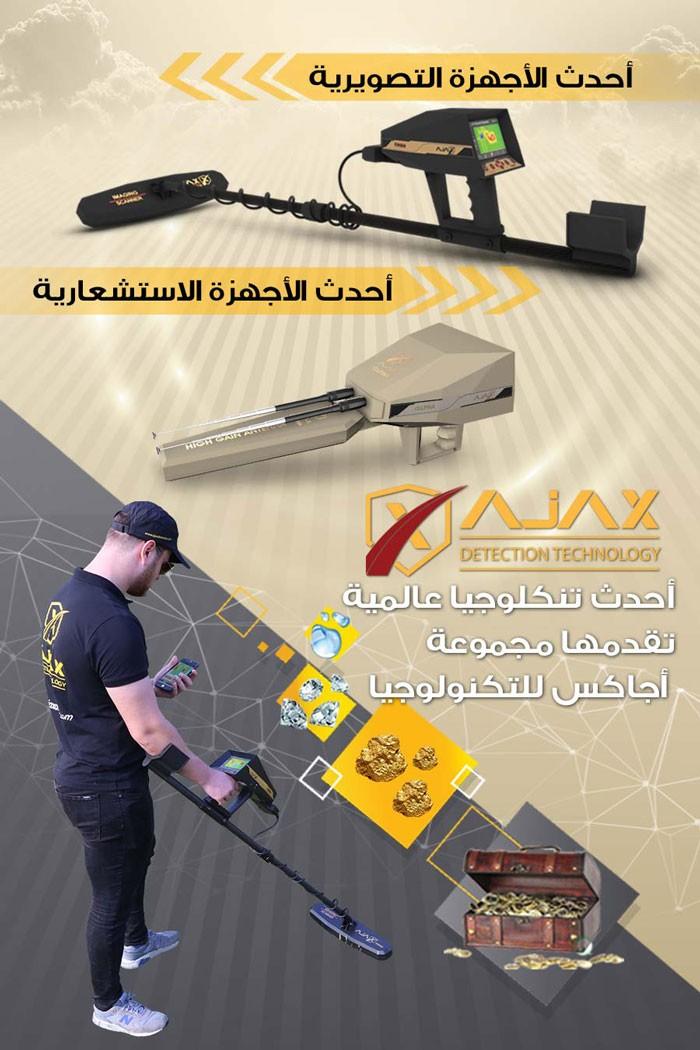 Ajax-mobile